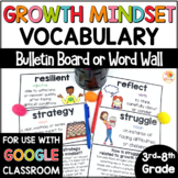 Growth Mindset Vocabulary for Word Wall or Bulletin Board
