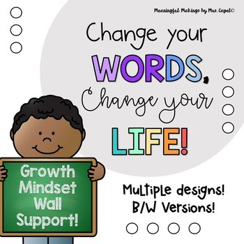 Growth Mindset Wall Support! Multiple Designs!