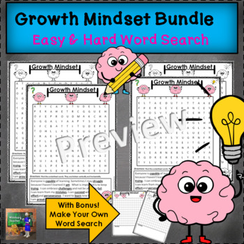 Growth Mindset Word Search - Easy and Hard BUNDLE