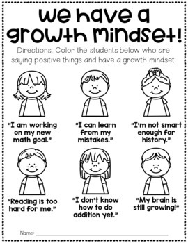 Growth Mindset Worksheets - No Prep Printables