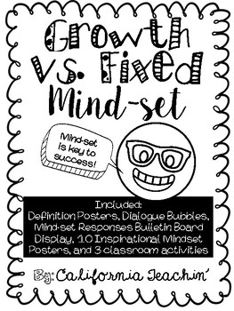 Growth Mindset vs. Fixed Mindset Bundle {display decor & classroom activities}