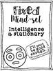 Growth Mindset vs. Fixed Mindset Bundle