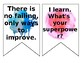 Growth Mindset watercolor pennant banner