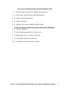 Growth and Change and a Sense of Fairness  Vocabulary Quiz Worksheet