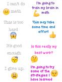 Growth mindset posters emoji style