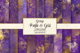 Grunge Purple and Gold Textures digital paper