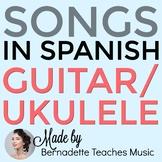 Guantamera & La Bamba Chord Lesson  - Ukulele and Guitar