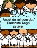 Guardian Angel: Oración al Ángel de la guarda