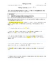 Guerrilla Writing Basic Essays Ch 14 Editing Activities