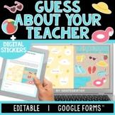 Guess About Your Teacher   Digital Sticker Survey    Edita