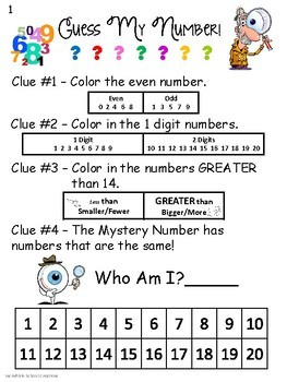 Guess My Number for beginners