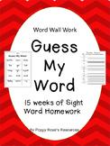 Guess My Word 15 Week Sight Word Homework Program