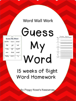 Guess My Word 15 Week Sight Word Homework Program