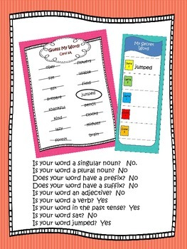 Guess My Word!  A fun parts of speech guessing game