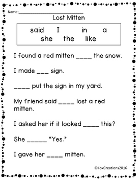 Guess My Word Cloze Strategy Printables