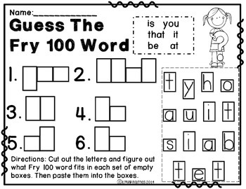 Guess The First Fry 100 Word No Prep Printables
