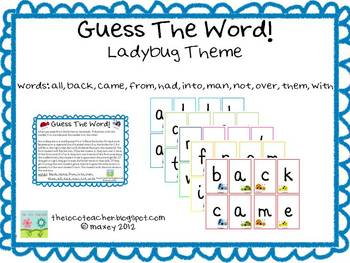 Guess The Word - Sight Word Game