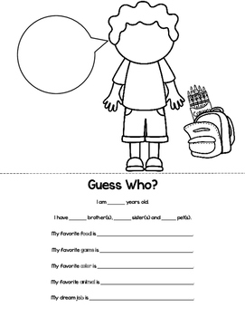 Guess Who? Folder for Open House/ Curriculum Night