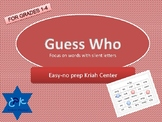 Guess Who Kriah (Hebrew Reading) Game