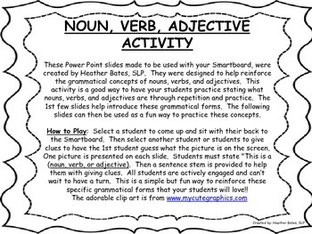 Guess the Noun, Verb, or Adjective