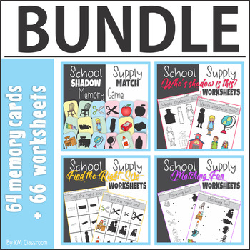 Back to School Shadow Match Memory Game