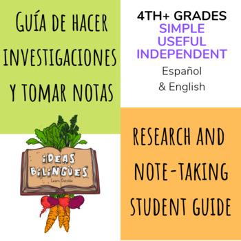 Guia de hacer investigaciones y tomar notas - note-taking and research guide