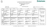 Guía semanal STC_Acceso curricular 6to grado_PDF
