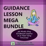 Guidance Lesson Mega Bundle