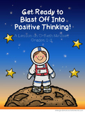 Guidance Lesson on Growth Mindset, Grades 2-3