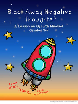 Guidance Lesson on Growth Mindset, Grades 4-6