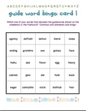 Guide Word Dictionary Bingo Game and Powerpoint