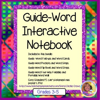Guide-Word Interactive Notebook Lesson