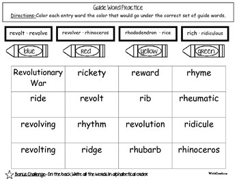 Guide Word and ABC Order #2