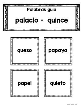 Guide Words Center {SPANISH}
