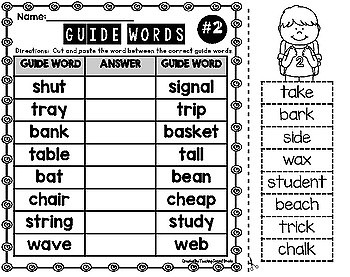 Guide Words Worksheets Cut and Paste
