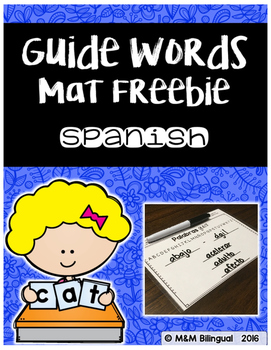 Guide Words Mat FREEBIE {SPANISH}