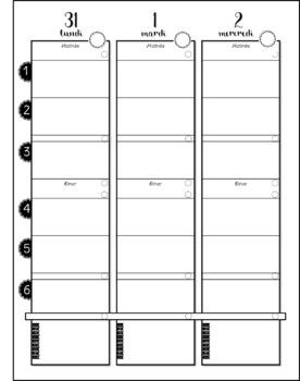 Guide de planification de l'enseignant - 6 périodes 3 am 3 pm