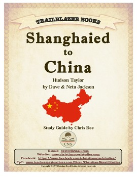 Guide for TRAILBLAZER Book: Shanghaied to China