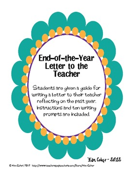Guide to End of Year Letter to the Teacher