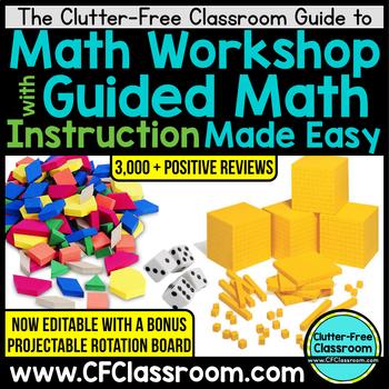 Beach / Ocean Themed Classroom | Clutter-Free Classroom
