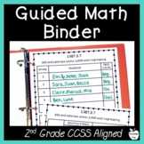 Guided Math Binder Planning & Recording Sheets ~ 2nd Grade ~ Editable
