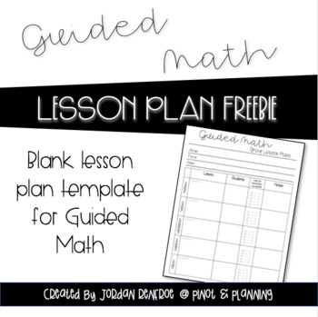 Blank Lesson Plan Template Teaching Resources Teachers Pay Teachers