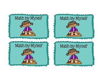 Guided Math Center Cards and Posters