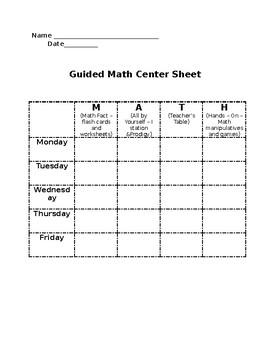 Guided Math Center Sheet