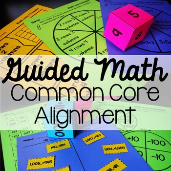 Guided Math Common Core Alignment