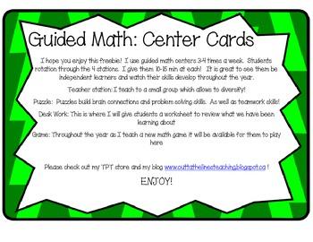 Guided Math Freebie
