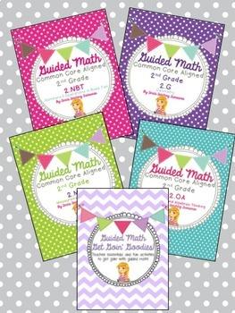 Guided Math Grade 2 Common Core ALL STRANDS BUNDLE