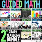 Guided Math - Grade 2 - YEARLONG GROWING BUNDLE