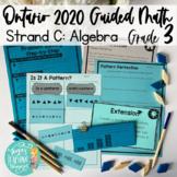 Ontario Grade 3 Math 2020 Curriculum: Algebra: Patterning, Variables & Coding