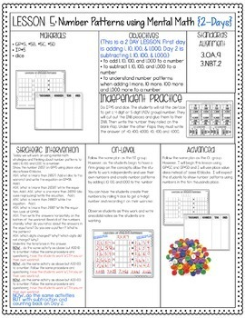 Third Grade Guided Math Curriculum